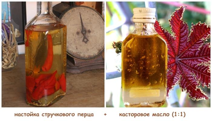 Касторовое масло для волос с настойкой жгучего перца