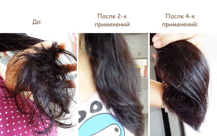 Маска для волос из арганового масла - как сделать в домашних условиях