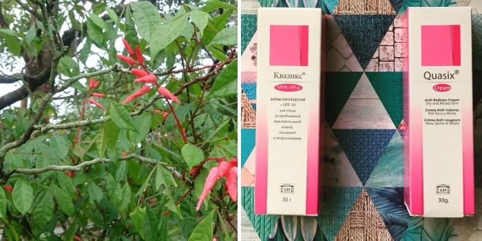 Натуральное средство для сухой и проблемной кожи